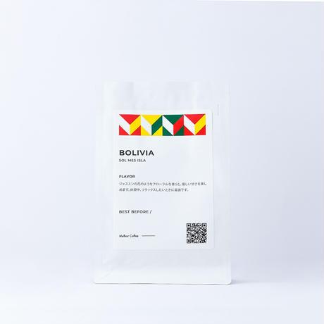 Bolivia Sol Mes isla (ボリビア ソル メズ イスラ) 100g
