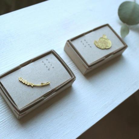 モモイロイヌタデ(真鍮) / きたのまりこ