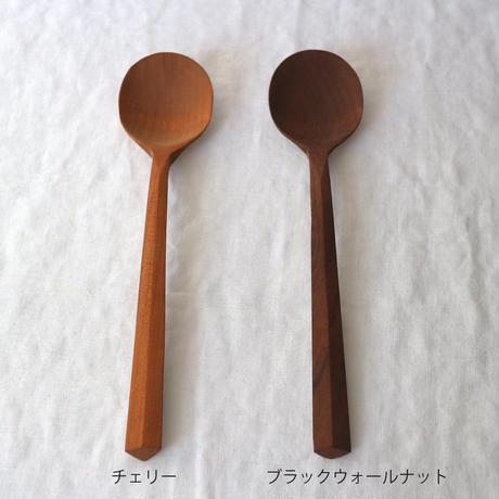 木のカトラリー・スープスプーン / 難波行秀