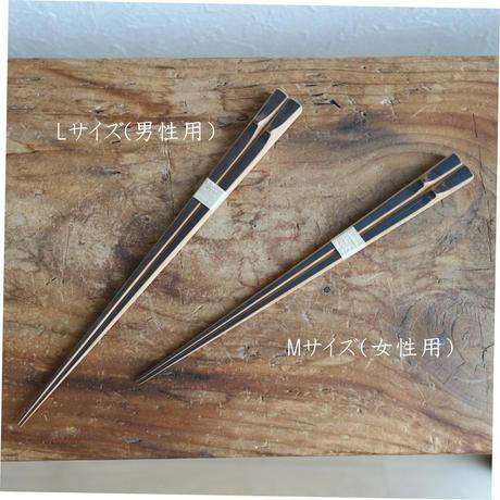 竹のお箸M,Lサイズ / 下本一歩