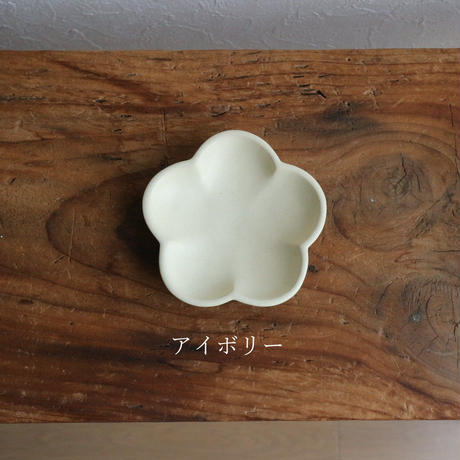 花型豆皿  /  あわびウェア