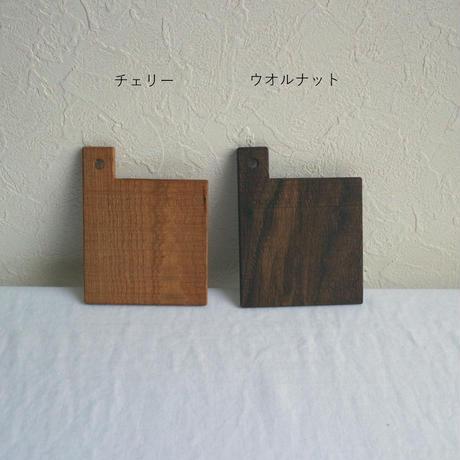 木のコースター四角A/湯浅ロベルト淳