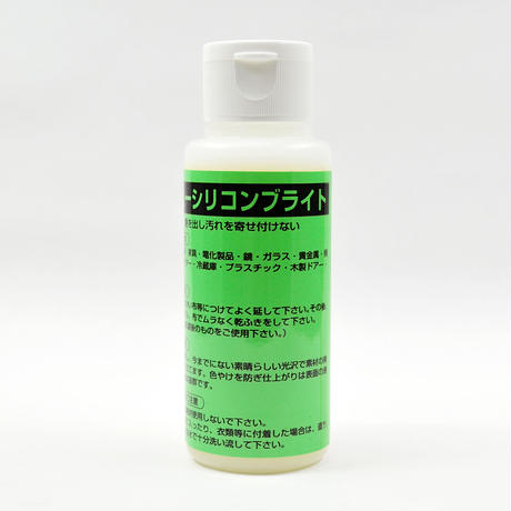 お仏壇用艶出し液/ニューシリコンブライト/024/シリコーン/80cc/汚れ防止/お掃除グッズ