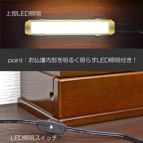 ミニ仏壇/特装ご本尊様対応/024ウォールナット/LED照明・引き出し付き/創価学会用上置き仏壇/コンパクト仏壇/SGI・SOKA