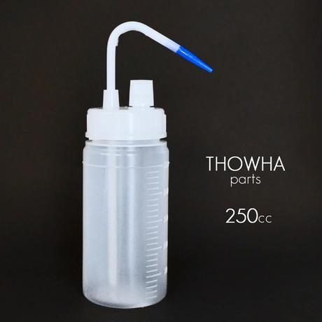 250cc/永遠THOWHA専用注入器/009/オイル注入器/ガス抜き付き/THOWHA/トワパーツ/永遠