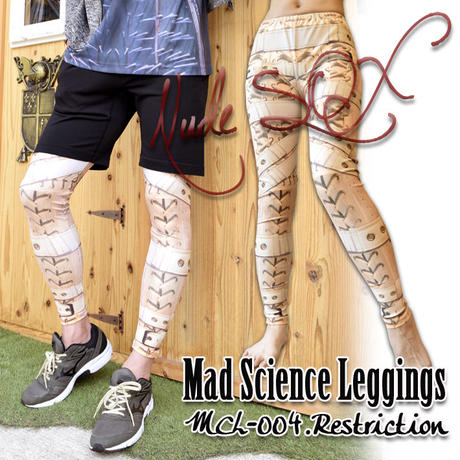 MDL-004 Mad Science Leggings<拘束/Restriction>