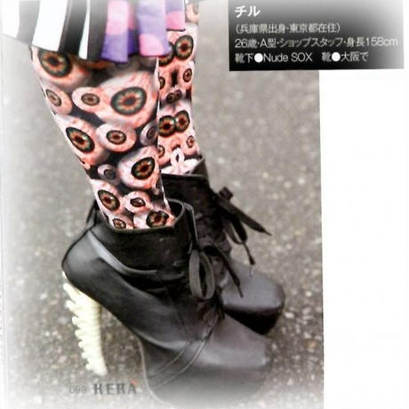 MDN-002 Mad Science knee high socks<0530充血目玉/0530 hyperemia eyeballs>