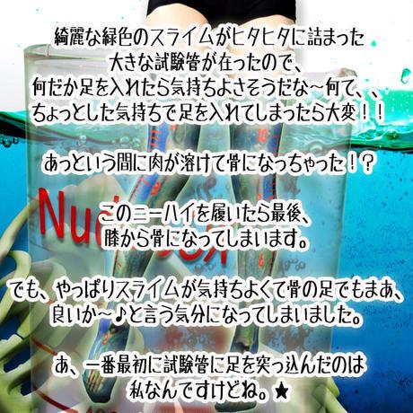 MDN-006  Mad Science knee high socks<メルティ―スライム/Melty slime>