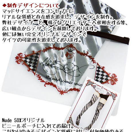 MDCN-001  Collab with Gothic&Lolita Bible <レントゲン/X-ray>