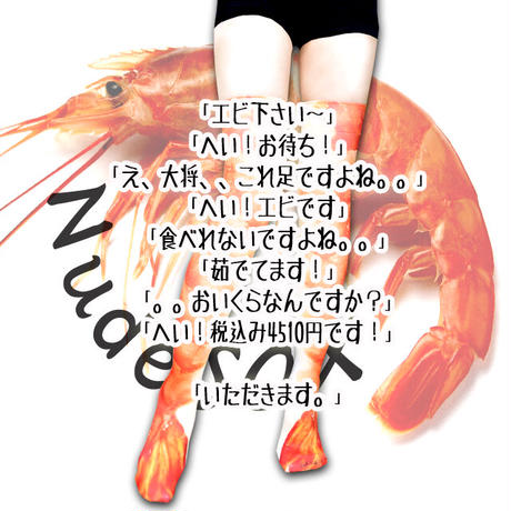 MDN-007 Mad Science knee high socks<ゆでえび/Boiled shrimp>