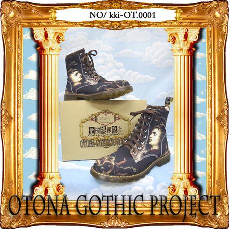 kki-OT.0001  OTONA Gothic project Printed Boots<メデューサ/Medusa>
