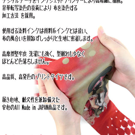 MDCT-003 Collab with Urban garde <昭和九十年/Showa 90th>