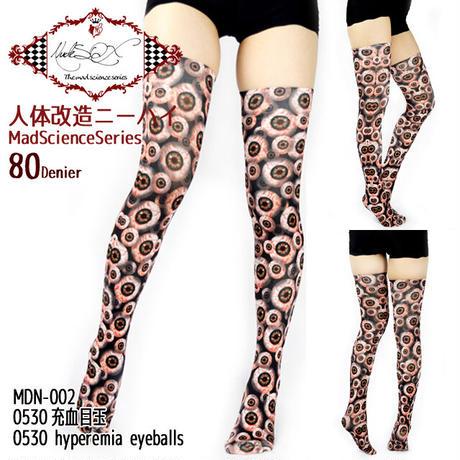 MDN-002 Mad Science knee high socks<0530充血目玉/0530 hyperemia eyeballs>