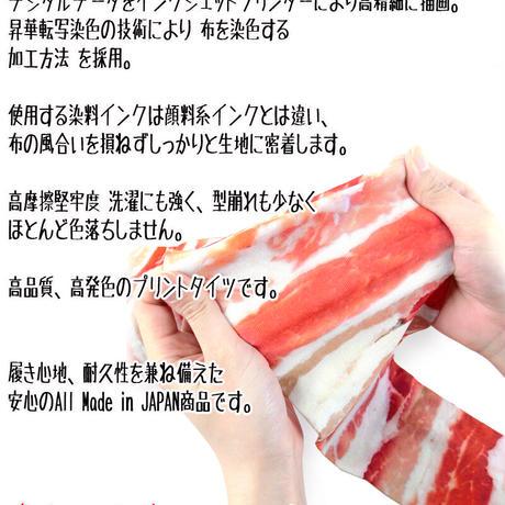 MDT-009  Mad Science tights<豚バラ/Pork back ribs>
