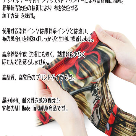 MDT-013  Mad Science tights<藁人形/Jack of straw>