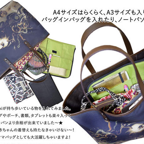 OGB-02.0001 【危機裸裸商店kiki監修】OTONA Gothic project Designed Bag<メデューサ/Medusa>