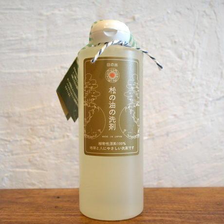 松の油の洗剤