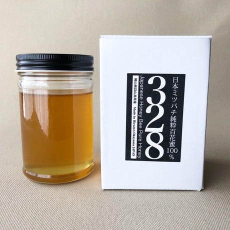 【蒜山328農園】ハチミツ ー越夏ー