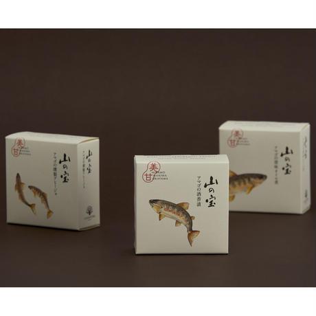 【山の宝】アマゴ食べ比べ3缶セット