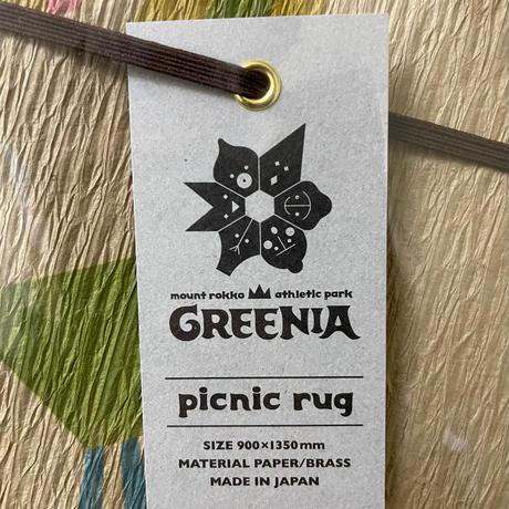 GREENIA ピクニックラグ