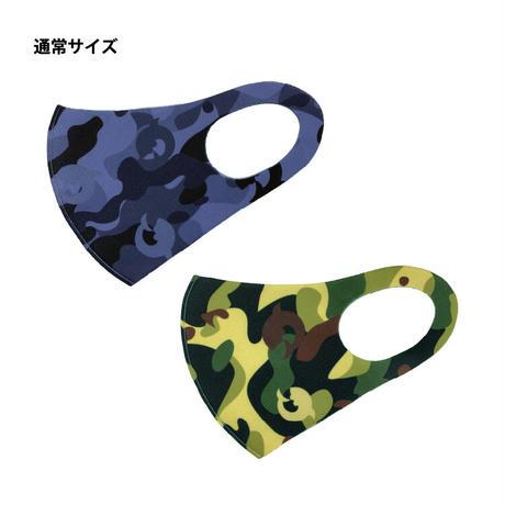 フィッシャーズ 迷彩柄マスク