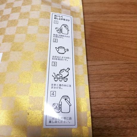 深蒸し茶PREMIUM | 静岡茶ギフト、深蒸し茶専門店 GREEN*TEA WORKSHOP