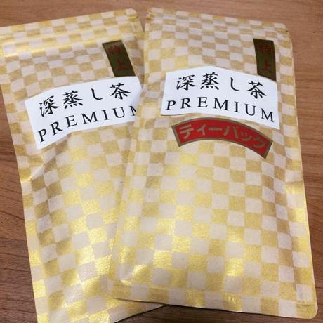 牛革製 茶筒(深蒸しPREMIUMセット) | 静岡茶ギフト、深蒸し茶専門店 GREEN*TEA WORKSHOP
