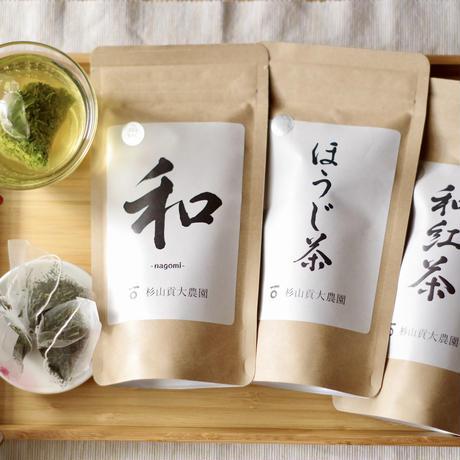 お茶のよくばり3種類「煎茶の和・ほうじ茶・和紅茶」のティーバッグギフトセット