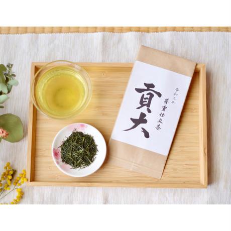 高級煎茶10g&煎茶200g&ほうじ茶・和紅茶ティーバッグのギフトボックス!ドライフラワーセット