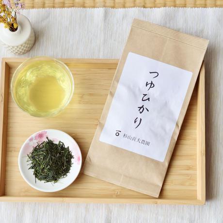 さっぱり爽やか煎茶「つゆひかり」」&普段飲み茶に最適な煎茶「和」の飲み比べセット!