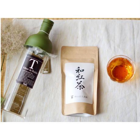夏は和紅茶を水出し!優しい甘味がある和紅茶50gとフィルターインボトルのセット