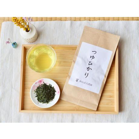 杉山貢大農園の煎茶「つゆひかり」爽やかなのどごし!1袋50グラム