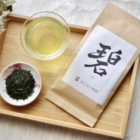 芽重型仕立て!上級煎茶リーフ「碧」 50g 贈り物にも!