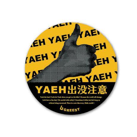 GREEST YAEH Sticker