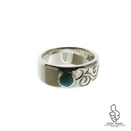 Cool Cabochon Ring