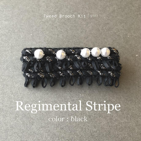 Tweed Brooch Kit ツイードブローチ キット
