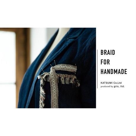 ブレード BRAID FOR HANDMADE wide