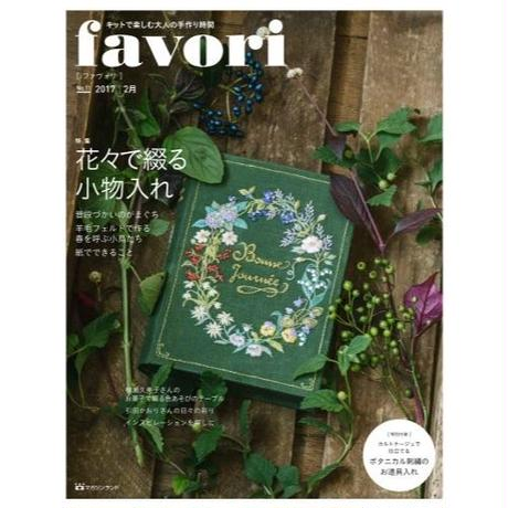 favori No.11  [キット付雑誌 ]