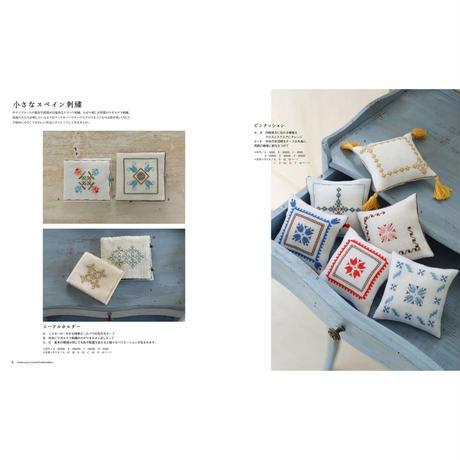 内田桃子のスペイン刺繍