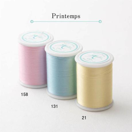 正絹刺繍糸 3色セット[Apollon]