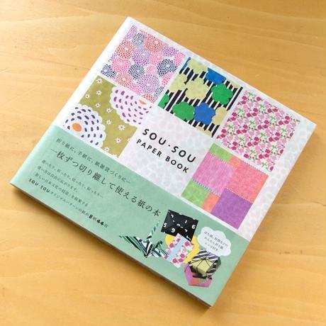 SOU・SOU PAPER BOOK