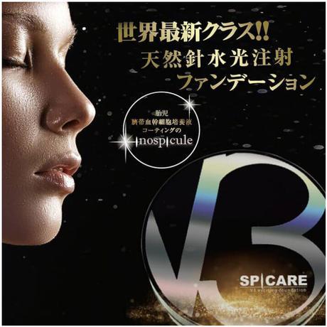 【正規取扱店】お得なセット販売◎ V3ファンデーション&VMファンデーション 各15g 話題のHARI美容