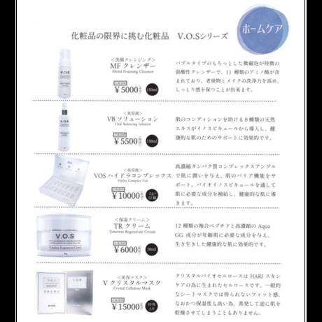 【正規取扱店】VOS VBソリューション(Vital Balancing Solution) スプレータイプ化粧水 150ml