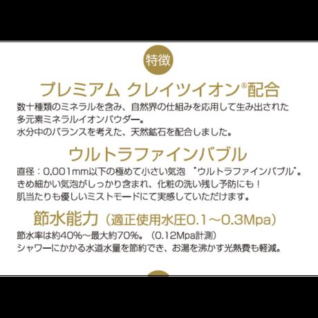 【正規取扱店】IO霧(イオム)  ミストシャワーヘッド ミストシャワーヘッド