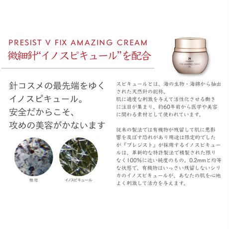 【正規取扱店】プレジスト  ディープクリーミーウォッシング 120ml 洗顔フォーム