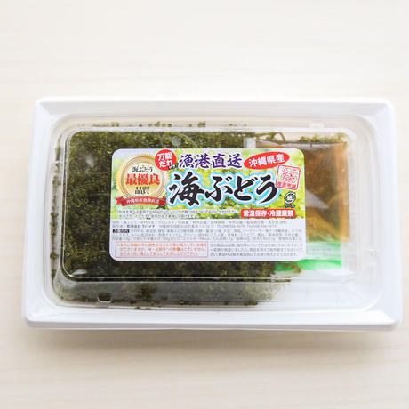 海ぶどう 80g (AmazonPay全品対応)