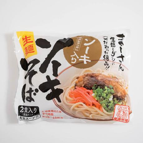 ソーキそば 生麺(味付ソーキ入り)(AmazonPay全品対応)