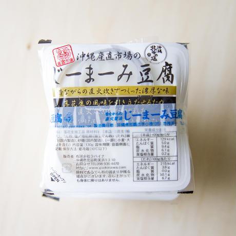 じーまーみ豆腐  1セット(3個入り)   AmazonPay全品対応