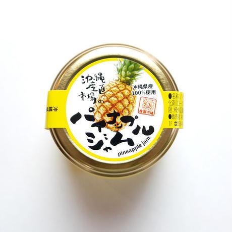 【セット商品】沖縄産直市場のパイナップルジャム 10個セット(AmazonPay全品対応)