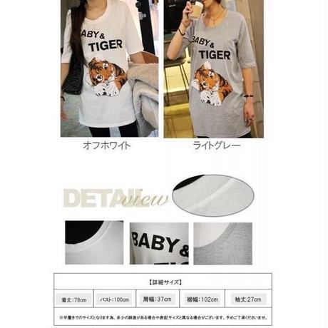 BABY☆TIGER ロングTシャツ